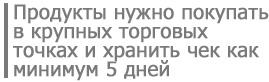 """""""Укрметртестстандарт"""": В Украине нет продукта, к которому не было бы претензий"""
