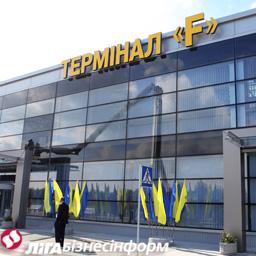 """За неделю работы терминал """"F"""" в """"Борисполе"""" принял 30 тыс. пассажиров"""