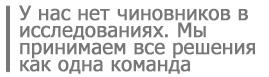 """Фармацевтический феномен """"охотника за препаратами"""""""