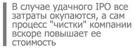 Украинские аграрии увлеклись IPO