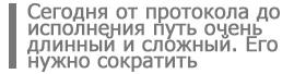 """Николай Томенко: От """"алкогольной"""" моды избавиться непросто"""