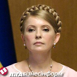 Тимошенко и Миллер согласовали цены на российский газ для Украины на 2009 год