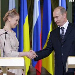 Тимошенко и Путин достигли понимания в газовом вопросе