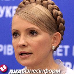 """Тимошенко обещает аграриям топливо и удобрения """"по приемлемым ценам"""""""