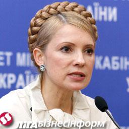 Тимошенко пригрозила облгазам банкротством