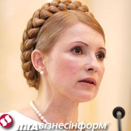 """Тимошенко поскаржиться МВФ на """"Росукренерго"""""""