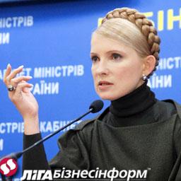 Тимошенко обещает бесперебойные поставки российского газа в Европу