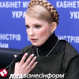 Тимошенко потребовала найти банки, спекулирующие на валюте