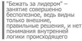 Ольшанский: Если вся экономика – это казино, то Интернет – это столы с высокими ставками