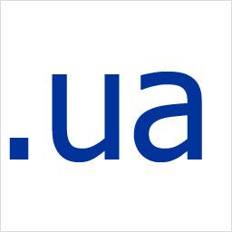 Домен .UA: последнее слово за Интернет-сообществом