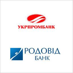 "Администрация ""Укрпромбанка"" не перевела вклады в ""Родовид"""