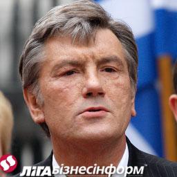 Ющенко открыл Одесский НПЗ