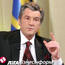 """Ющенко дал пять дней на решение """"газовых"""" проблем"""