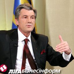 Ющенко ветировал Закон о таможенном тарифе