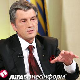 Ющенко направил в КСУ Антикризисный закон для аграриев