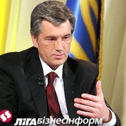 Ющенко запретил продажу акций энергокомпаний