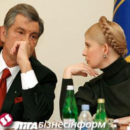 Нефтегазовый прорыв. Ющенко и Тимошенко покорили энергетических гигантов