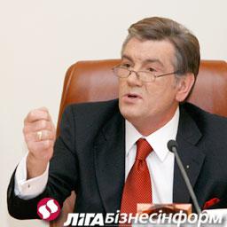 "Ющенко отчитал Тимошенко за ""Нефтегаз"""