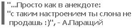 """Продажа """"Укртелекома"""": новая попытка"""
