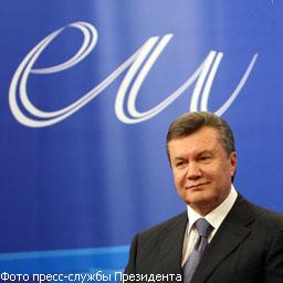 Янукович вважає, що ЄС ставиться до України не по-партнерськи
