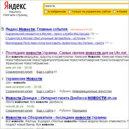 Русскоязычные СМИ генерируют минимум 36 тыс. сообщений в день