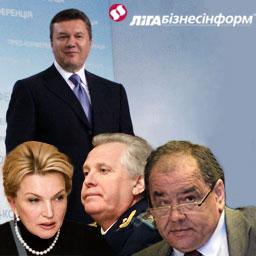 Кадровая партия Януковича