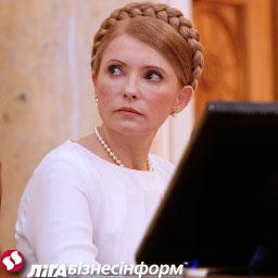 Тимошенко обещает аграриям почти 1,2 млрд.грн.