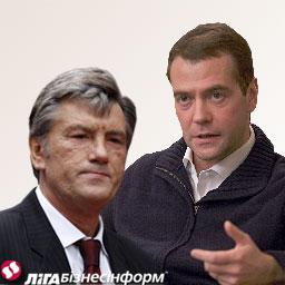 Послание Медведева к Ющенко