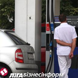 Цены на бензин: данные по регионам (на 23.09)