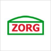 "Биогаз: ""ZORG Украина"" построит станцию в Индонезии"