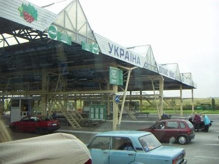 Руководство приняло Соглашение осовместном контроле наукраинско-молдавской национальной границе