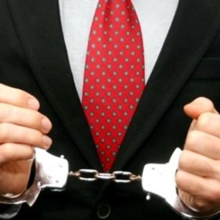как привлечь работника за мошенничество увидел