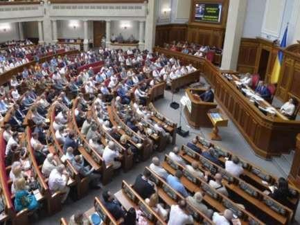 Парубий: Вчетверг Рада может рассмотреть изменения вбюджет-2016