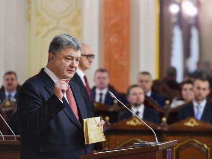 Порошенко совсем скоро подпишет судебную реформу— Луценко