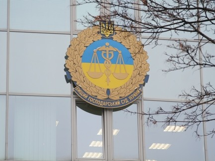 «Газпром» увеличил поставки газа вОРДЛО до1,1 млрд кубометров