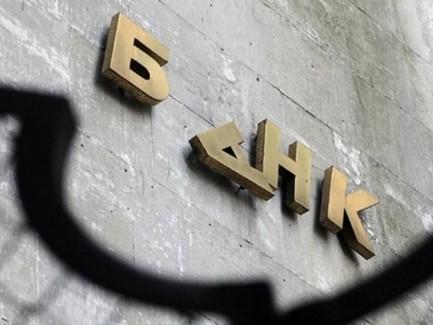 «Ощадбанк» начнет выплаты вкладчикам обанкротившихся банков