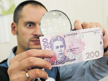 Нацбанк ввел электронные лицензии для физлиц наинвестиции заграницу