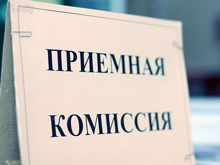 Абитуриентам разрешили подавать в университеты документы вбумажном виде