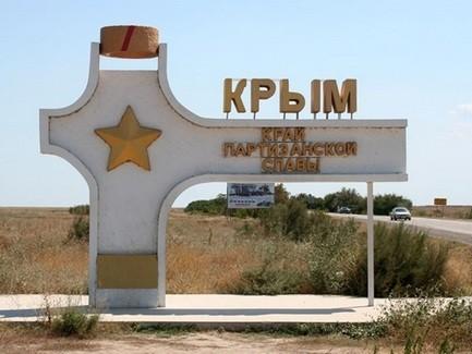 Генпрокуратура АРК просит крымчан сообщать об«отжатом» оккупантами имуществе