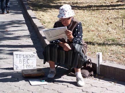 Вдова военного пенсионера пенсия по потери кормильца