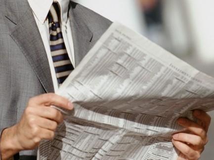 Рада может разрешить Минобороны создавать СМИ впроцессе проведения АТО
