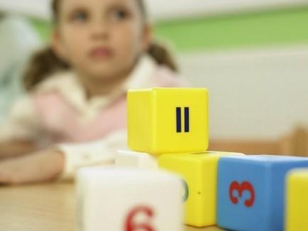 С 1 сентября 2014 года вводится новый стандарт начального образования для детей с особыми потребностями