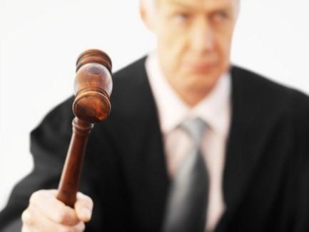 Вступил всилу закон оВысшем совете правосудия