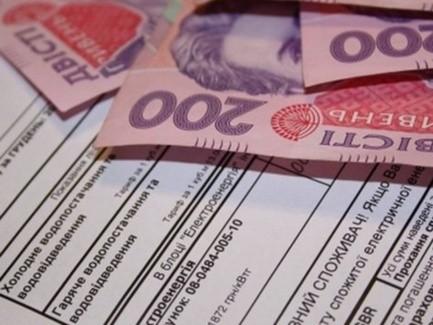 Кабмин: Коммунальные платежи заоктябрь пересчитают